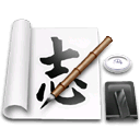 abiword Png Icon