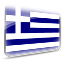 greece Png Icon