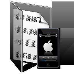 My Music Folder