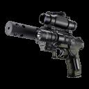 gun Png Icon
