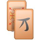 mahjongg png icon