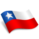 chile Png Icon