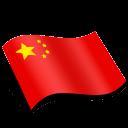 zhongguo Png Icon