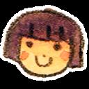 haku Png Icon