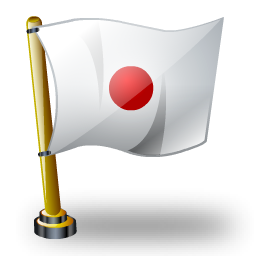 Japan 2 Icons Free Japan 2 Icon Download Iconhot Com