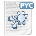 pyc Png Icon