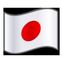 kiten Png Icon