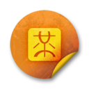 mister Png Icon