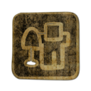 square large png icon