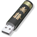 memorystick Png Icon