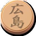 hiroshima png icon