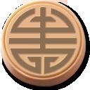 symbol Png Icon