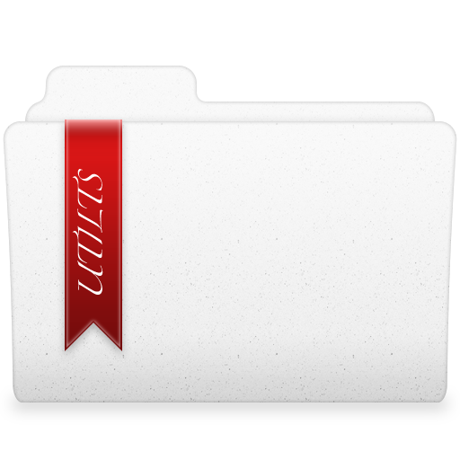utilts large png icon