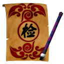Tang dynasty Icon 10 Png Icon