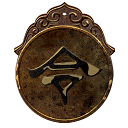 Tang dynasty Icon 18 Png Icon