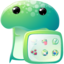 Weird Creature Icon 21 large png icon
