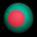 bangladesh Png Icon
