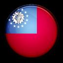 burma Png Icon