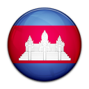 cambodia Png Icon