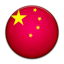 china large png icon
