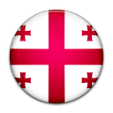 georgia Png Icon
