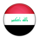 iraq png icon