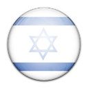 israel Png Icon