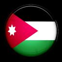 jordan Png Icon