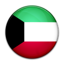 kuwait Png Icon