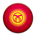 kyrgyzstan Png Icon