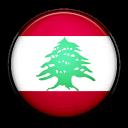lebanon Png Icon