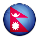 nepal Png Icon