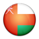 oman Png Icon
