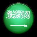saudi Png Icon