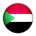 sudan large png icon