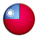 taiwan Png Icon