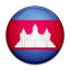 cambodia large png icon