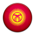 kyrgyzstan large png icon