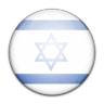 israel large png icon